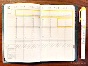 プラチナダイアリーの書き方を公開!バーチカル手帳で仕事も家庭も時間上手に