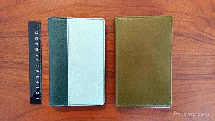 a9e25df181 左がプラチナダイアリー専用カバー、右が今回セミオーダーした本革手帳カバーです。サイズは本体ピッタリに作ってもらいましたが、専用カバーより2㎜ほど大きくなり  ...